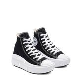 Converse Chuck Taylor All Star Movie 568497C